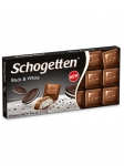 Black & White Chocolate (Schogetten,Germany)